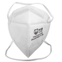 保为康1861折叠样式防尘口罩,KN95过滤效率
