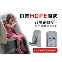 悬挂式宝宝安全座椅什么牌子好? 儿童保护座椅哪里有卖?