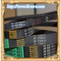 供应橡胶带,浙江三维汽车V带AV10, AV13传动带