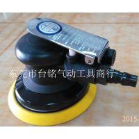 供应台铭CY-325气动打磨机 气动抛光机 5寸砂震机 砂光机