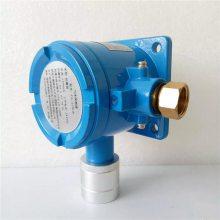 沼气气体报警器 预防甲烷超标爆炸 防爆气体探测器
