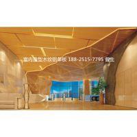 室内仿木纹、石纹鋁單板吊顶幕墙|造型木纹鋁單板欧佰天花定做