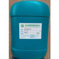 弱酸性蒸汽锅炉水垢清洗剂 中性高级锅炉运行除垢剂