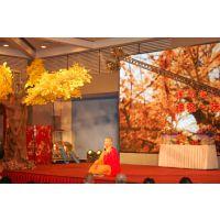 第四届中国西安佛教文化博览会