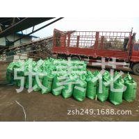 广东鸡粪,发财树肥料,发酵羊粪 有机肥,果树专用肥