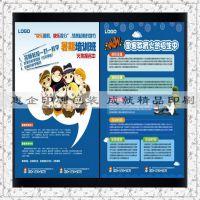 深圳A4彩页印刷定制|广州A5单双面彩页宣传单印刷|惠州海报印刷定做