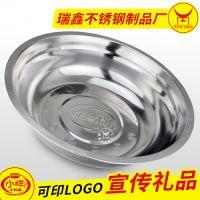 彩塘厂家供应不锈钢带磁加厚汤碗 伊利品牌宣传促销品汤碗