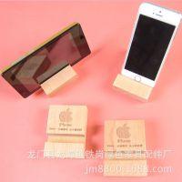 厂家直销  iPhone6手机支架 木质底座  手机底座 赠送促销
