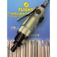 批发供应FLIGHT 8H风批 打6-8mm螺丝风动起子 适用家具 电动车
