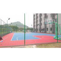 """重庆篮球场""""环保型DA-0035塑胶,""""山东东***"""",厚度4mm,硅PU材料"""