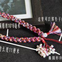 DIY把玩件挂绳手把绳 把件绳七彩民族风挂绳手机把玩车钥匙C100