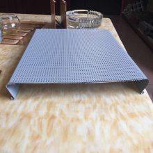 专业厂家大量生产铝条扣板天花 品种齐全 各种规格颜色均可大量定制