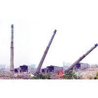 安徽铜陵锅炉烟囱拆除公司欢迎光临(18068886168)
