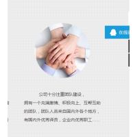 供应天津北辰韩语翻译公司