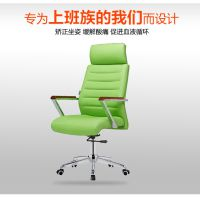 办公家具 可升降扶手老板办公椅 经理椅 舒适主管椅 时尚中班椅