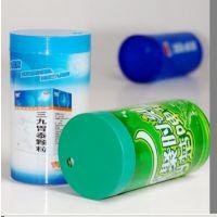 广州牙签筒厂家定制,广州番禺牙签筒厂,海珠定做广告牙签筒厂家定做