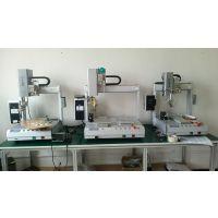 自动焊锡机器人|高效率自动焊锡机器人