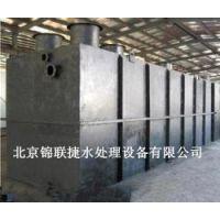 供应生活污水处理成套设备、污水处理一体化设备、系统采用集成化组合方式,有效减少空间需求