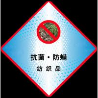 甲壳素保湿护肤抗菌剂 上海湛和实业有限公司 SUNITEX CTS-680D