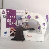索泽家用电动缝纫机 多功能迷你缝纫机带切线照明 新款包装