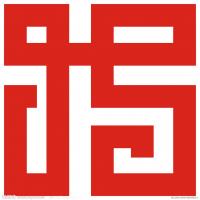 西安亦木商贸有限公司
