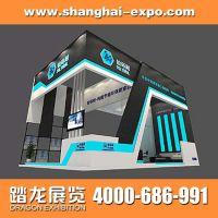 创意上海展会特装展台设计专业展览设计制作