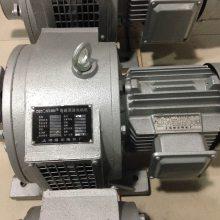 大批量上海德东电磁调速电机4极(YCT225-4B-T 15KW) 厂家直销 德东电机