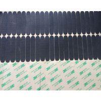 厂家直供条纹橡胶脚垫 防撞条 平纹网纹防滑脚垫 品质保证