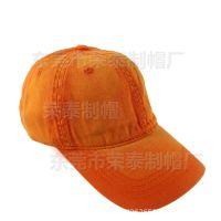 帽子洗水 帽子做旧 韩版休闲帽鸭舌帽棒球帽 工厂定做刺绣绣花