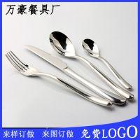 万豪不锈钢刀叉勺 月光系列刀叉勺 高档不锈钢餐具套装