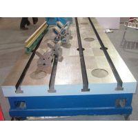 兴科机床工作台1000-6000mm主要用于机床加工工作平面使用,上面有孔和T型槽,用来固定工件,和