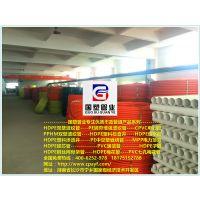 湘乡电力管,国塑管业,攸县电力管批发商
