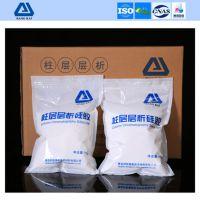 青岛邦凯供应柱层层析硅胶90 药用试剂 分离提纯硅胶粉 工业级300-400目