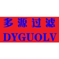 固安县温泉休闲商务产业园区多源滤芯厂