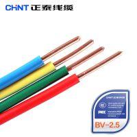 芜湖电线缆2.5mm4平方BV单芯硬线BVR多股软线铜心穿管线BVVB护套硬线明线RVV软护套线