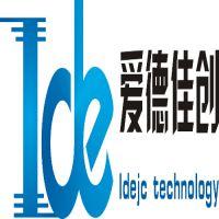 北京爱德佳创科技有限公司