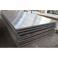 重庆6061铝板批发供应商家,重庆2A12铝板销售中心