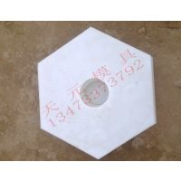 供应六角砖注塑模具、六棱块模具、六角护坡砖模具