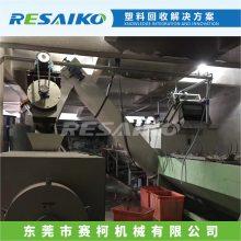 废塑料薄膜破碎清洗装置,废旧地膜回收设备SK-LSX2000