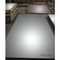 专业销售SECC宝钢电解板SECC质量保证提供材质证明