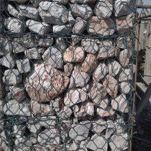 海塘石笼网厂家 海西石笼网厂家 格宾网报价