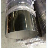 奥氏体不锈钢椭圆管,304L不锈钢非标管现货,志御化工机械设备