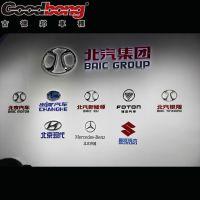 2015展会透光标识定制 吸塑亚克力Logo字 招牌广告电镀字 厂家供