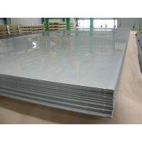 供应AMS5505美国航空标准进口不锈钢材