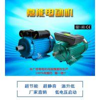单相异步电动机批发,电机马达批发价格,厂家直销售