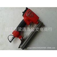中杰系列贴士J1013码钉枪工业码钉木工气动钉枪批发