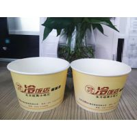 鑫永安定做一次性纸碗加厚环保打包碗外卖碗快餐碗纸餐盒汤碗印刷logo