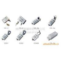 上海亚明触发器 亚字CD-2as电子触发器 双线