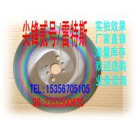 供应 高速钢锯片hss-m42 切不锈钢专用锯片275*1.6*32
