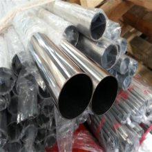 供应316L不锈钢圆管35*1.5现货超市!